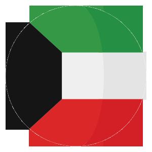 المطبخ الكويتي