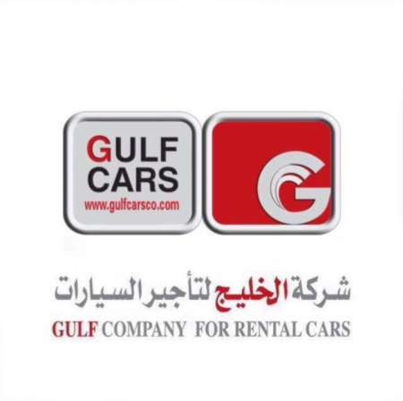 Gulf Company For Rental Cars