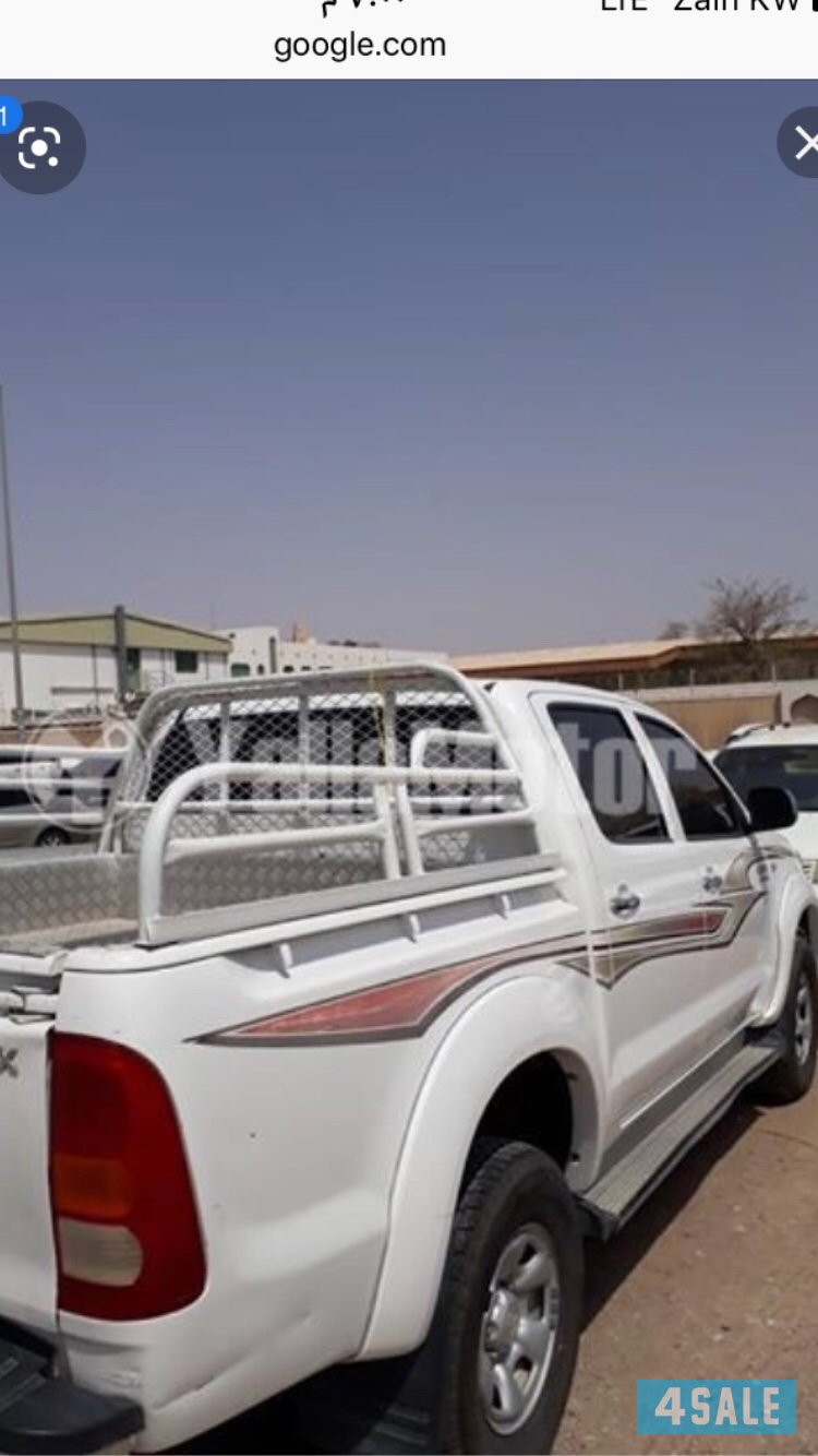 Wanted Hilux