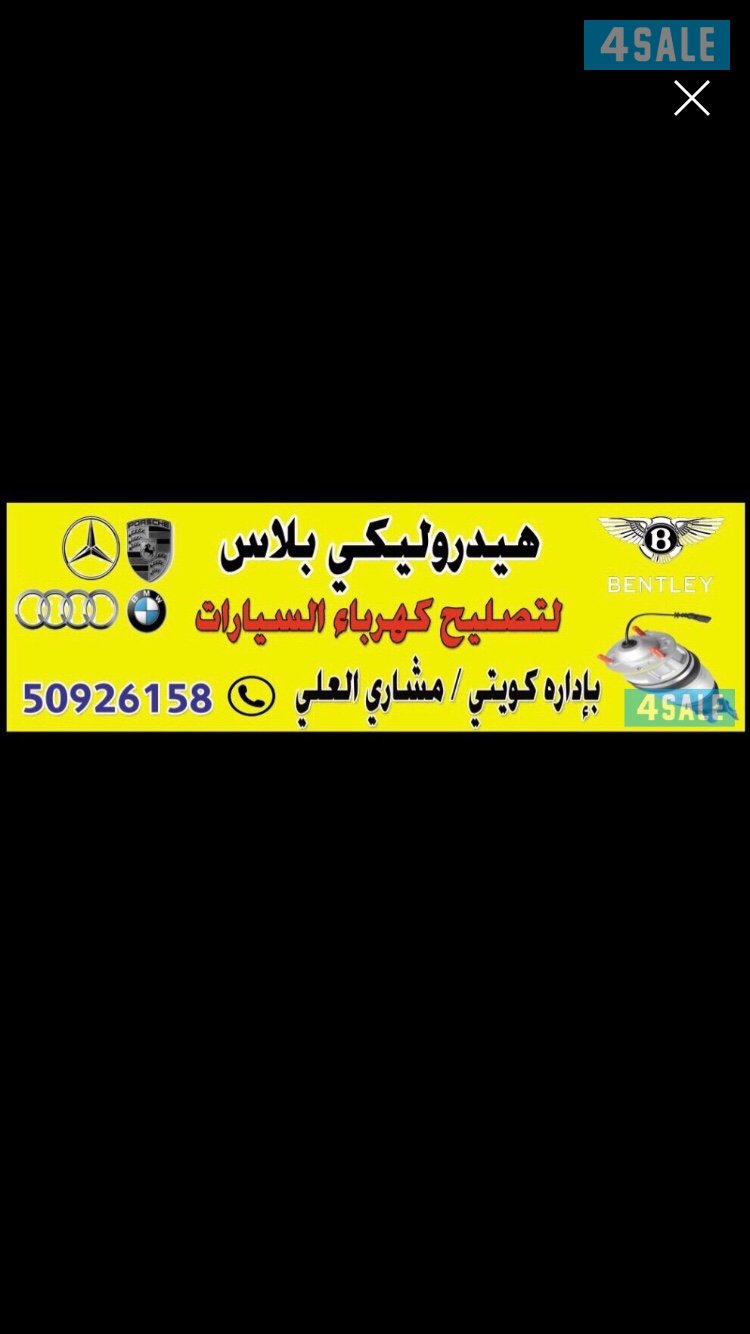 Industrial Jahra coupon 77 cheapest prices in Kuwait We are not the only ones but the best